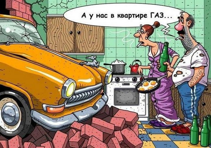 Веселые картинки про ремонт машины