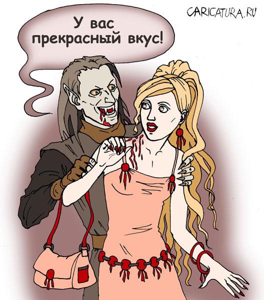 Открытка учителю, картинки анекдоты про вампиров