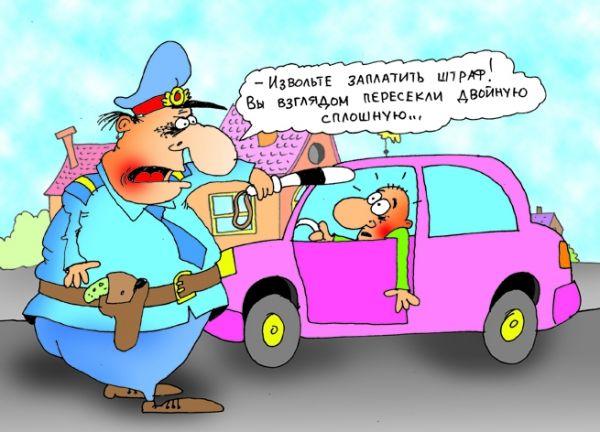 Тебе, смешные картинки про шофера